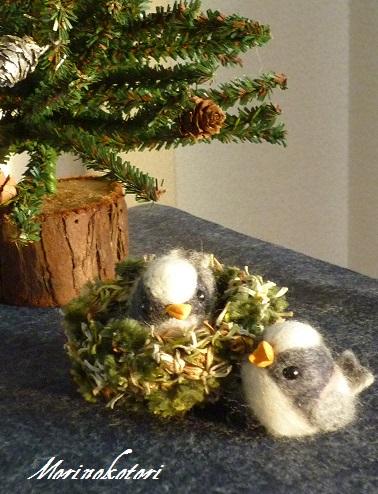 2014-12-31-羊毛フェルト森のことり.JPG
