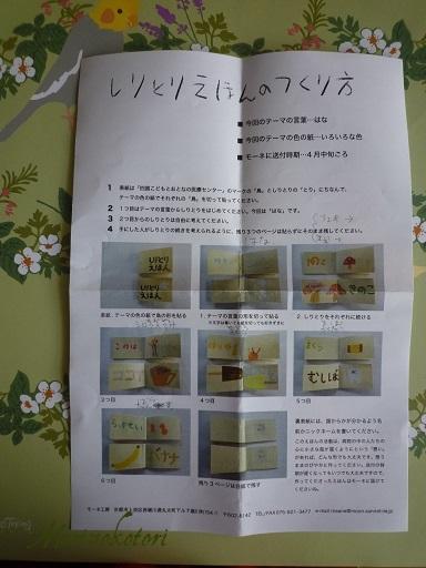 2015-5-5 (2).JPG