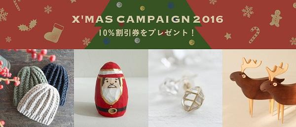 20161205iici-christmas.jpg